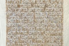 "Karen Levine, Shalom Aleichem, beeswax crayons and pastel on kozu rice paper, 18"" x 24"", $150."